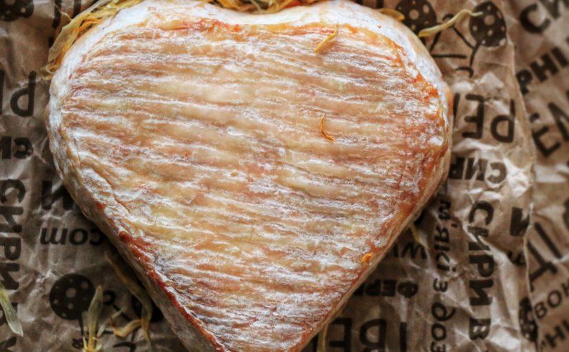 Для всіх закоханих у життя – сир Серце