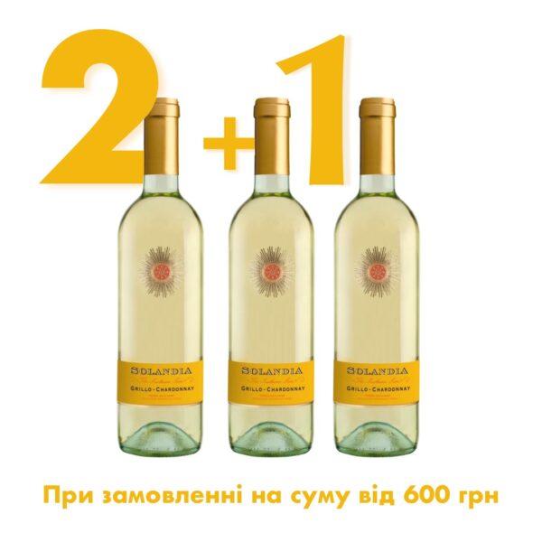 набір вина білого