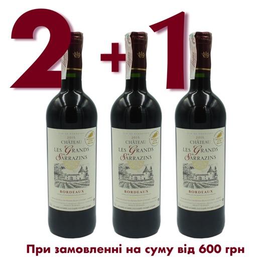 Вино Chateau Les Grands Sarrazins